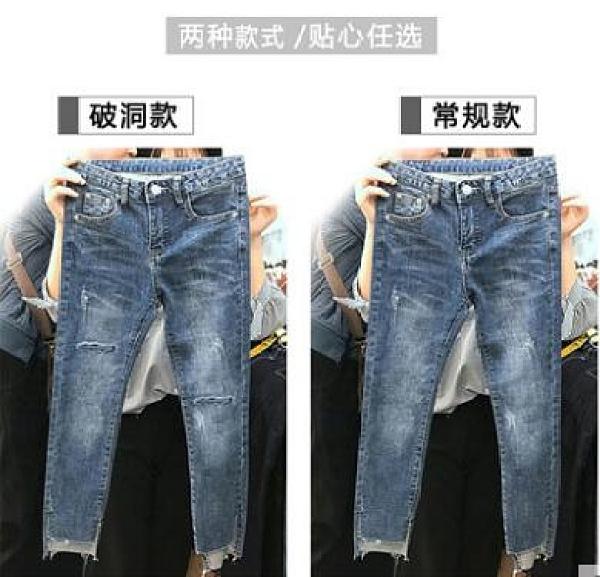 2020秋季新款韩版破洞牛仔裤女高腰显瘦九分弹力修身不规则直筒裤