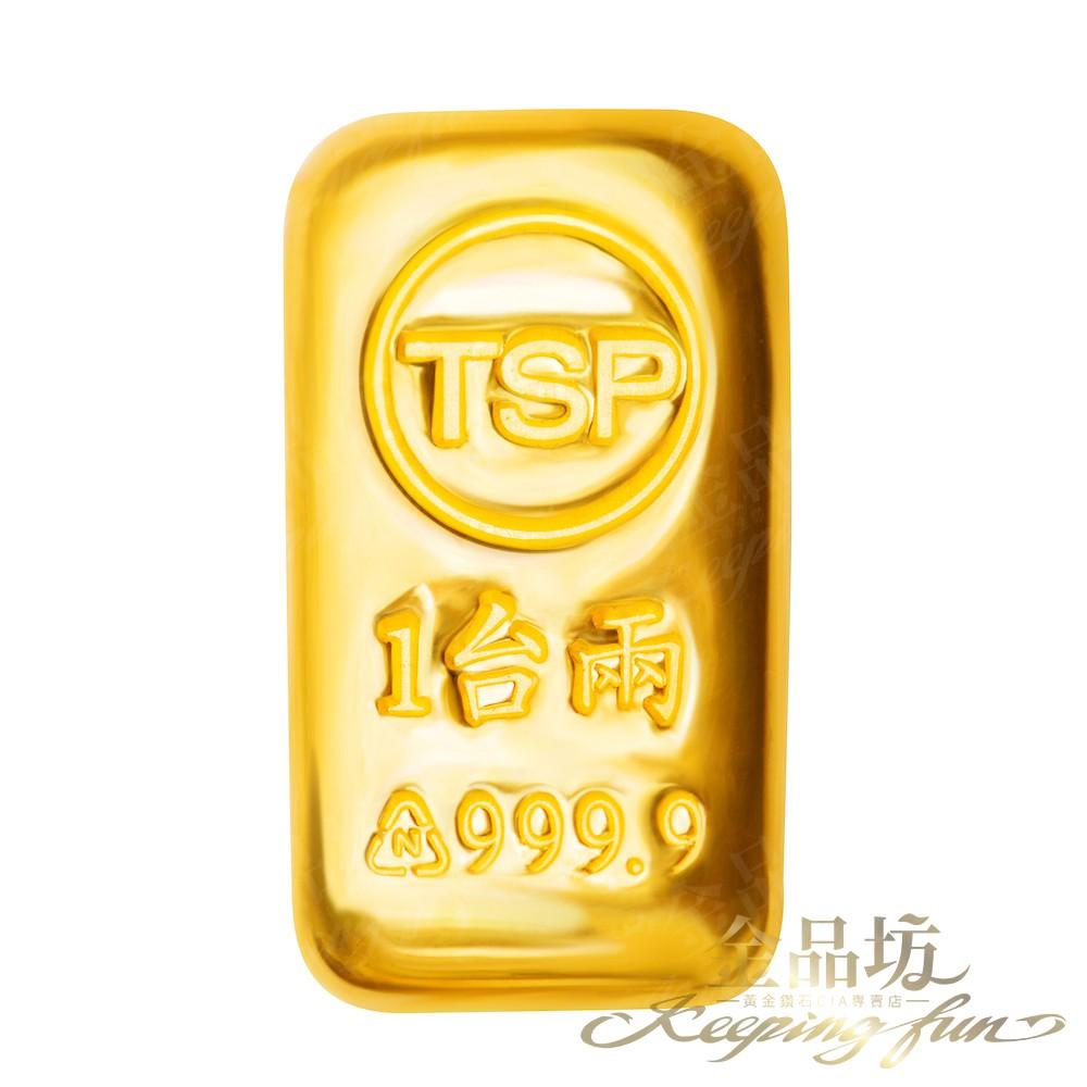 【金品坊】1台兩認證金條 9999純金(金重37.5公克)