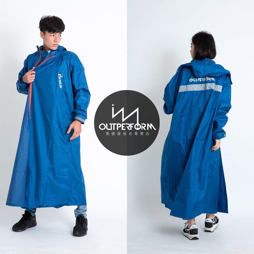 Outperform 奧德蒙雨衣-去去雨水走斜開雙拉鍊專利連身式雨衣 深海藍