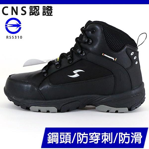 男款 PROMARKS 寶瑪仕 3008 台灣製造CNS認證防砸防穿刺 安全鞋 鋼頭鞋 工作鞋 勞工鞋 勞保鞋 59鞋廊