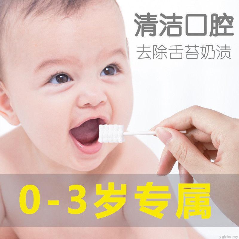 嬰兒矽膠牙刷嬰兒牙刷牙刷手指牙刷 0-1-23 / 煙灰缸車