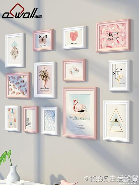 北歐照片墻裝飾兒童房相框墻女寶寶臥室小墻面掛墻組合免打孔創意 NMS 1995生活雜貨
