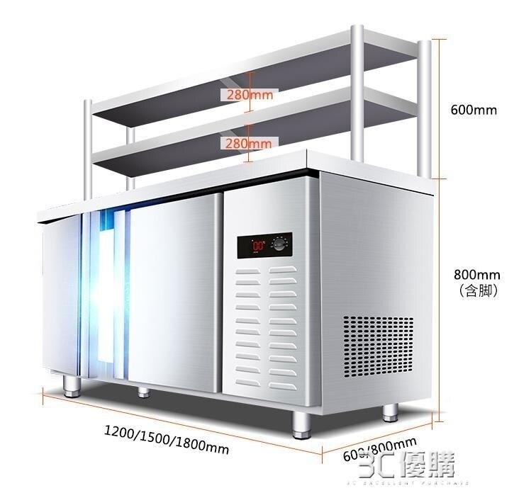 冷藏工作台220v商用冰箱保鮮操作台平冷櫃冷凍雙溫冷櫃奶茶店設備 HM