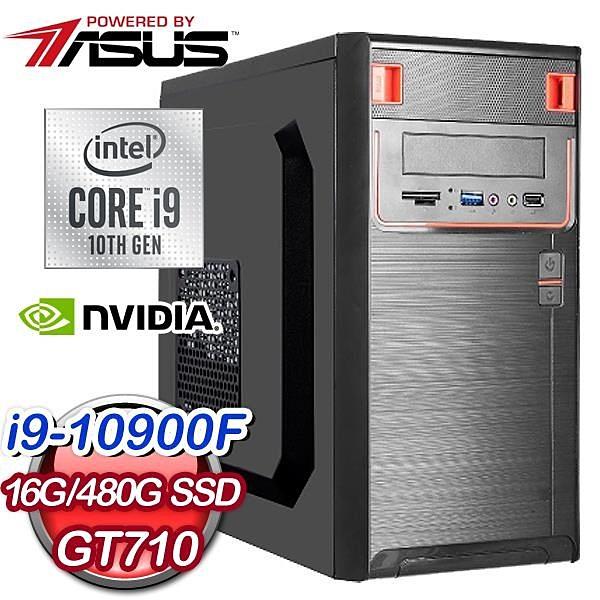 【南紡購物中心】華碩系列【小資十代6號機】i9-10900F十核 GT710 電競電腦(16G/480G SSD)