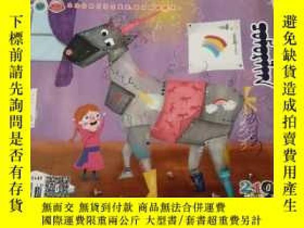 二手書博民逛書店花蕾罕見蒙文Y166410 內蒙古民族青少年雜誌社 出版2019