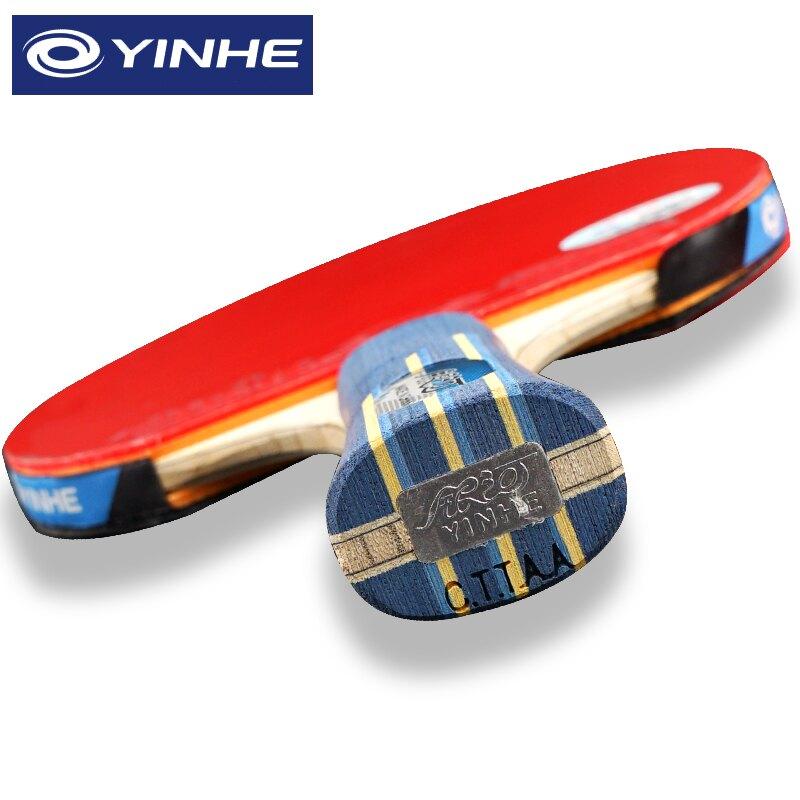 YINHE銀河乒乓球拍單拍專業級六星 七星 八星乒乓球拍成品拍直拍