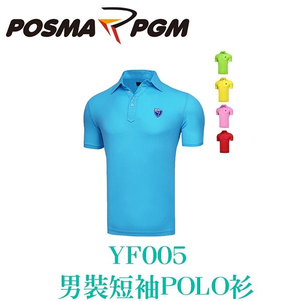 POSMA PGM 男裝 短袖POLO衫 純棉 修身 吸濕 排汗 白 YF005WHT