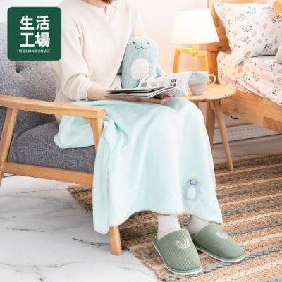 【品牌週全館8折起-生活工場】棉朵舒舒寶貝蓋毯組-恐龍