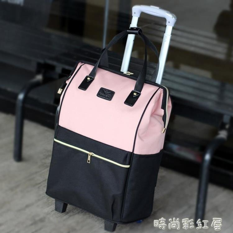 短途外出拉桿包女輕便大容量牛津布行李包袋20寸拉桿旅行包登機包MBS