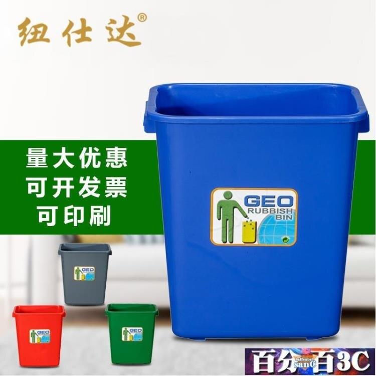 搖蓋塑料25L升無蓋垃圾桶學校宿舍大號家用大容量灰色室外公司 WJ 交換禮物 雙十二購物節