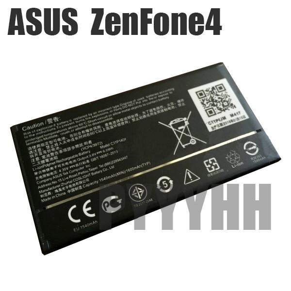 ASUS ZenFone 4 ZF4 A400CG 電池 C11P1404 電池 內建電池 鋰電池 內置電池