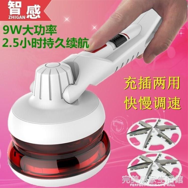 干洗店家用衣服剃毛毛球修剪器去脫剃毛吸衣物起球打除球機充電式 雙十二全館85折