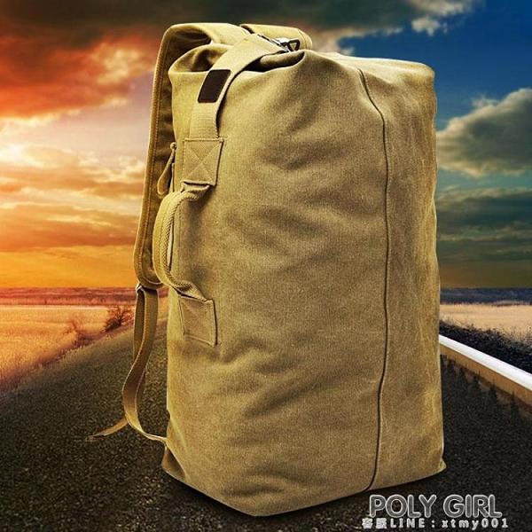 後背包戶外旅行水桶背包帆布登山運動男ins超火個性大容量行李包 夏季新品