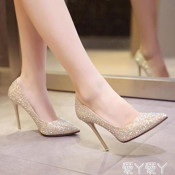 高跟鞋 淺色高跟鞋女細跟尖頭白色禮服鞋婚紗照單鞋百搭婚鞋女銀色伴娘鞋 愛丫 交換禮物