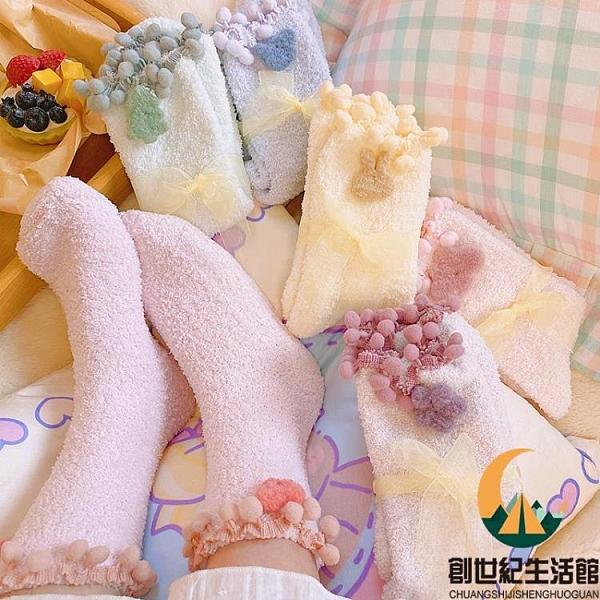 日系軟妹少女毛絨襪子保暖中筒襪居家地板襪珊瑚絨睡眠襪可愛【創世紀生活館】