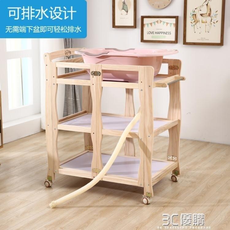 尿布台護理台換尿布台撫觸台可摺疊洗澡台實木按摩台收納