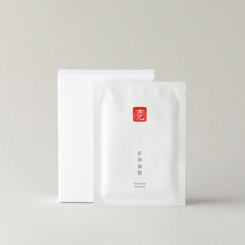 【女兒】小資女體驗組 – 紅顏面膜 單片裝(嫩白保養)