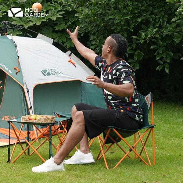 折疊椅 新款野營釣魚便攜折疊凳擺攤便攜座椅子凳子 【免運快出】