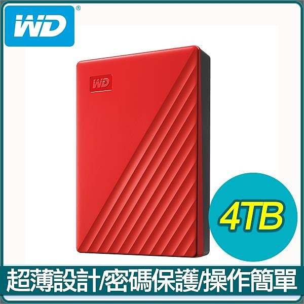 【南紡購物中心】WD 威騰 My Passport 4TB 2.5吋外接硬碟《紅》