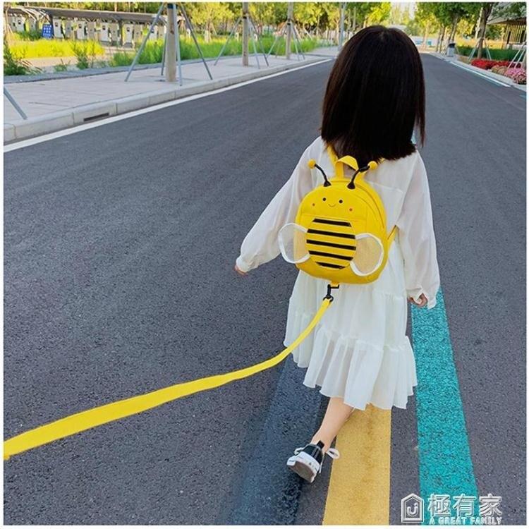 兒童包包可愛蜜蜂防走失背包潮女童包包雙肩幼兒寶寶書包1-3-5歲