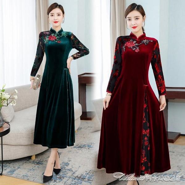 媽媽禮服 2020秋冬媽媽裝禮服裙女秋季新款中國風刺繡金絲絨長裙大擺連身裙 新年優惠