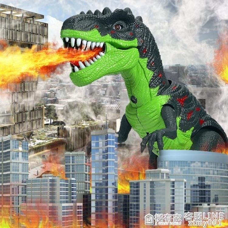 大號恐龍玩具電動下蛋仿真動物機械霸王龍超大模型會走路兒童男孩