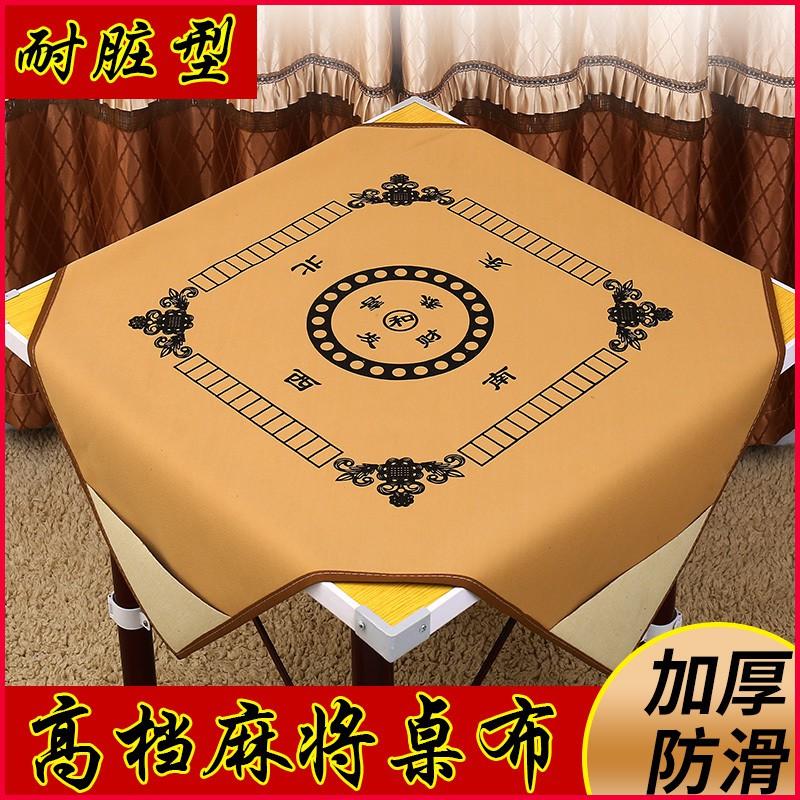 新品熱賣麻將桌布家用麻將布大號一米正方形麻將毯加厚消音麻將墊子手打家用麻將毯麻將墊麻將臺布消音毯