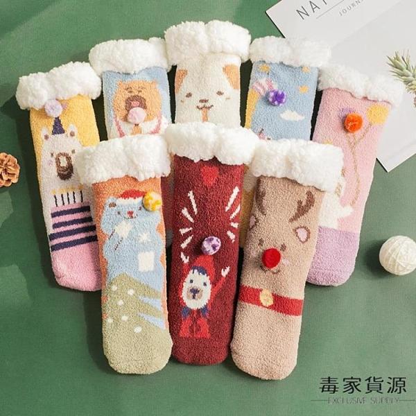 可愛珊瑚絨地板襪子女月子保暖加絨加厚抗寒睡眠聖誕襪【毒家貨源】