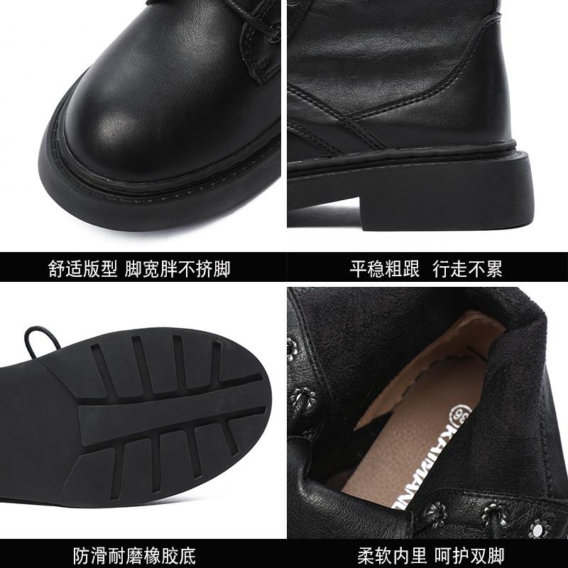 大碼女鞋40一42秋季馬丁靴女英倫風百搭機車靴大碼女靴41-43短靴
