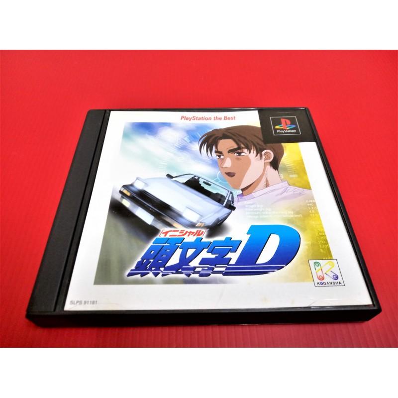 ㊣大和魂電玩㊣PS/PS1 頭文字D 說明書有斑{日版}編號:M5-懷舊遊戲