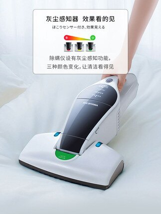 美琪2020日本IRIS無線除蟎機床上紫外線殺菌除蟲神器吸塵器110v