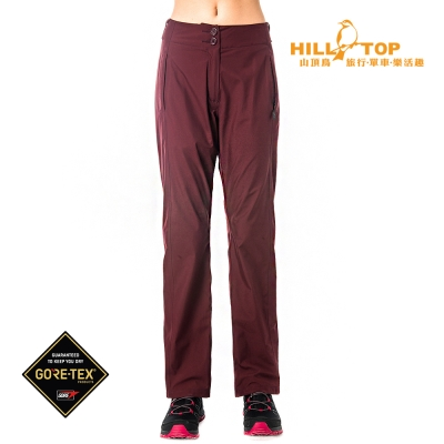 【hilltop山頂鳥】女款GT防水保暖長褲H31FK6暗紅