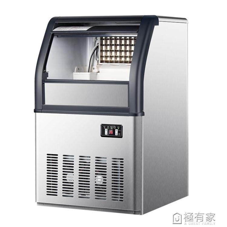 恒洋制冰機商用大型80kg奶茶店酒吧ktv全自動冰塊機家用小型方冰 ATF 電壓:220v