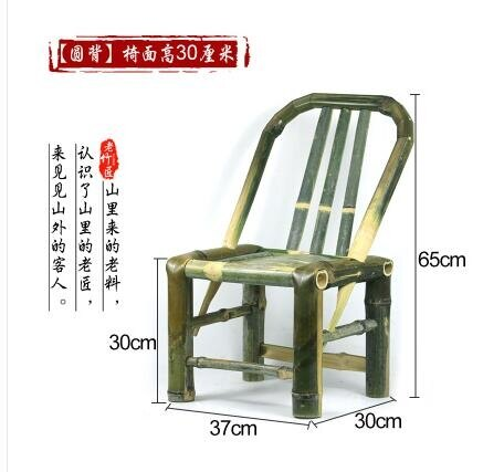 【快速出貨】竹椅子靠背椅家用藤椅單人編織竹子手工小椅陽臺休閒椅老式竹凳子 聖誕節交換禮物