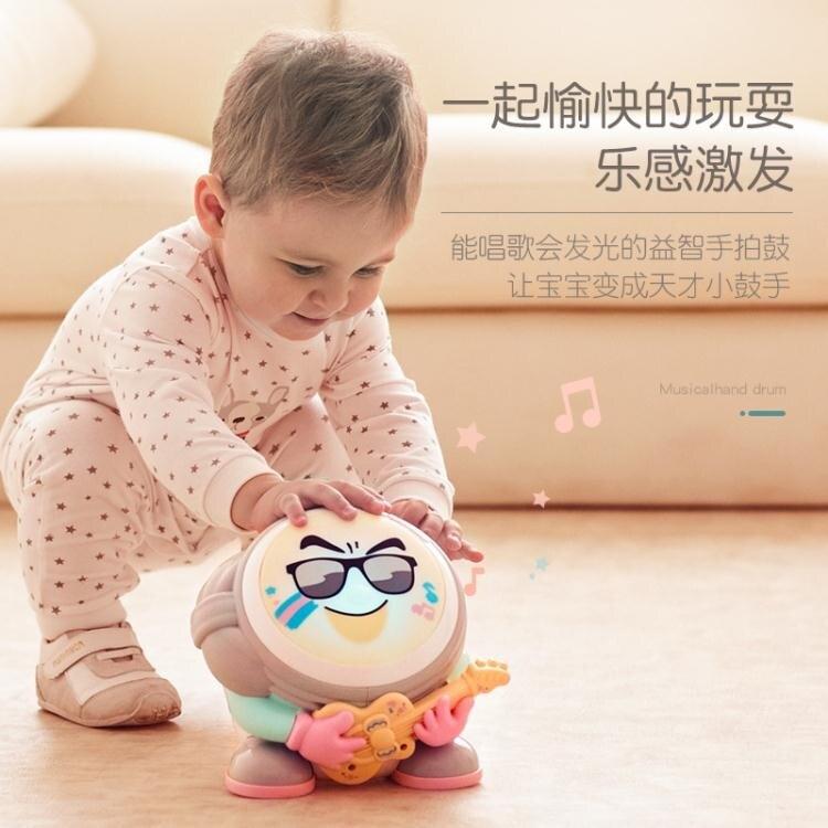 優樂恩寶寶音樂手拍鼓可充電6-12個月0-1-3歲嬰幼兒童玩具拍拍鼓  青木鋪子 雙十二全館85折