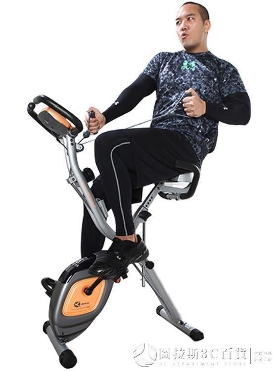 動感單車 健身車 磁控健身車 折疊家用腳踏自行車 動感單車QM 新年特惠