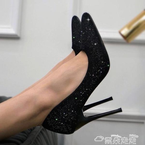 細跟鞋 黑色法式少女高跟鞋網紅女細跟尖頭性感百搭金色婚紗照銀色禮服鞋 雲朵走走