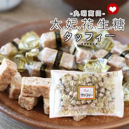 食咖❀ 丸昭落花生糖 170g 古早味 不黏牙