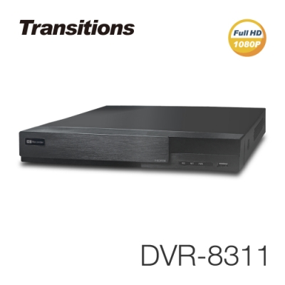 全視線 DVR-8311 8路 H.265 1080P HDMI 台灣製造 (AHD / TVI / CVI / CVBS / IP) 多合一智能錄放影機