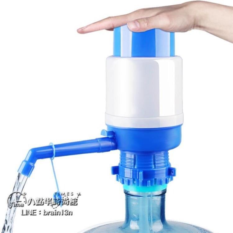 純凈水桶壓水器手壓式家用手動手壓泵飲用水按壓水器桶裝水抽水器