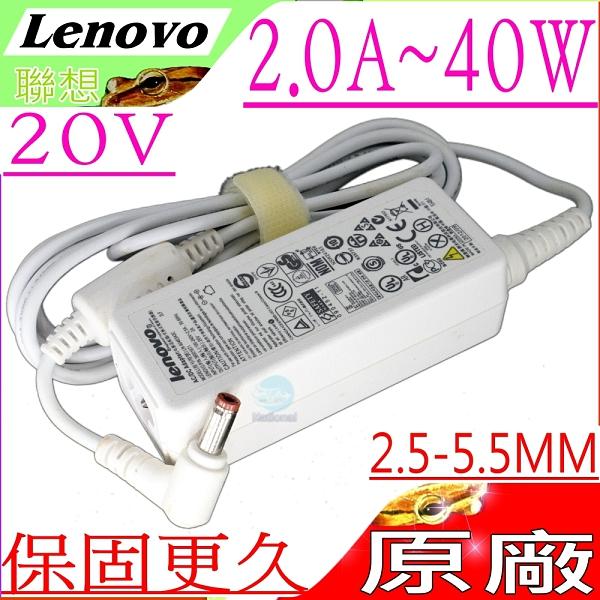 Lenovo 20V,2A,40W 充電器(原廠/白)-聯想 S9,S93,S10,S10E,S205,4211,4212,LG X110,41R4441,45K2200