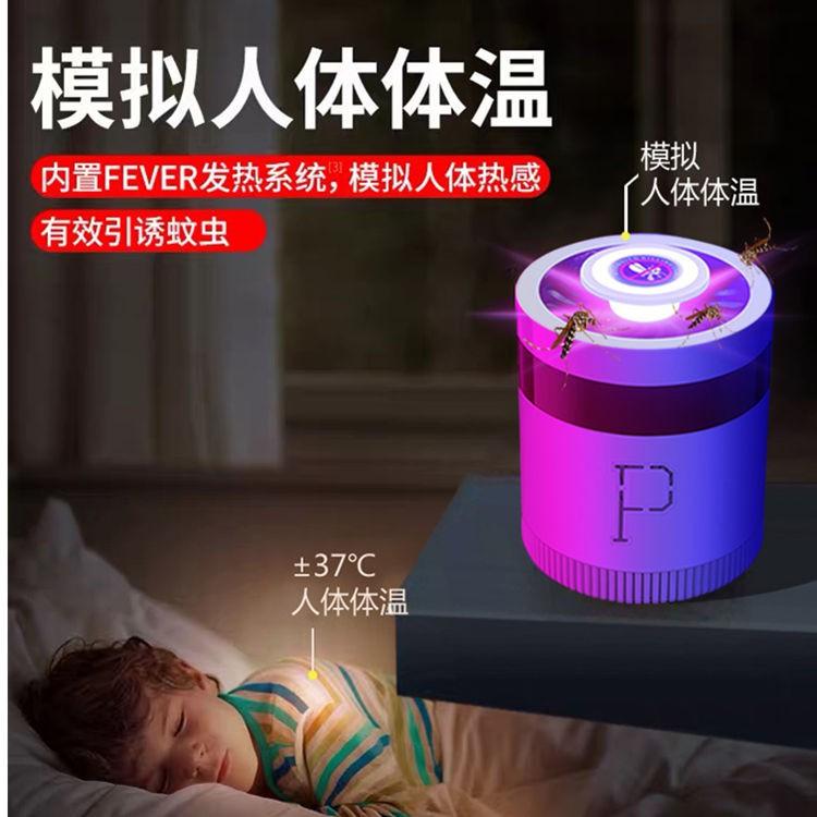 【居家驅蚊】SMART BEAR滅蚊燈家用滅蚊神器靜音室內驅蚊器一掃光臥室捕防蚊子