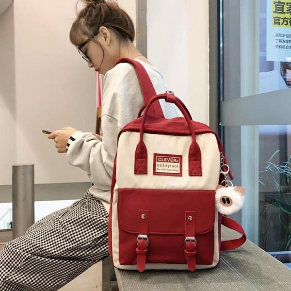 雙肩2020年新款15.6寸英寸大容量書包女可裝電腦包14的大學生背包 【雙十二下殺】
