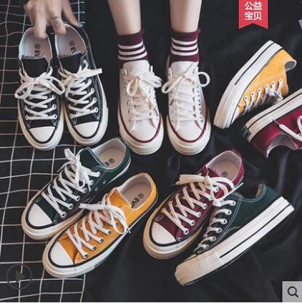 帆布鞋女新款百搭韓版年秋冬季鞋小白板鞋潮鞋
