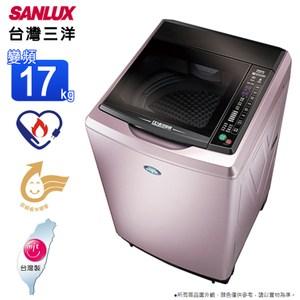 三洋媽媽樂17kgDD直流變頻單槽洗衣機 SW-17DVG~含基本安裝
