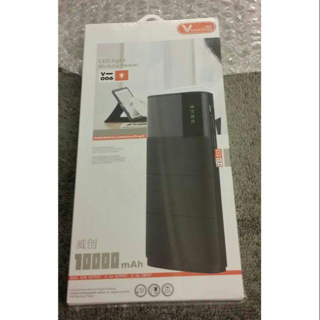 威創 VlAK1NG 10000mAh(毫安) 行動電源 手電筒 双USB輸出孔