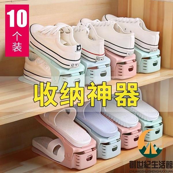 10個 鞋托一體式家用鞋子收納架鞋柜收納鞋架雙層寢室【創世紀生活館】