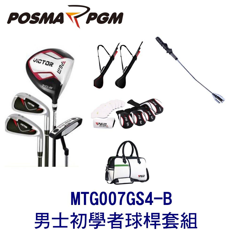 POSMA PGM 高爾夫 男士球桿 碳桿 4支球桿套組 MTG007GS4-B