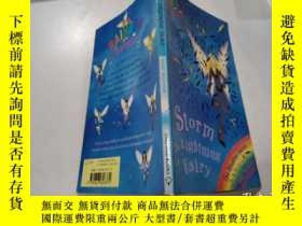 二手書博民逛書店storm罕見the lightning fairy:閃 電精靈風暴Y200392 不祥 不祥