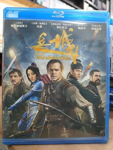挖寶二手片-0788--正版藍光BD【長城 3D+2D雙碟】熱門電影(直購價)海報是影印